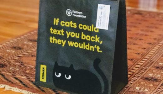 ペットショップには猫のエコバッグがあるんだよ。